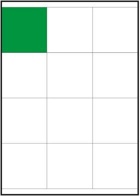 Этикетка на А4 70х69,7/12 : Gera-Trade